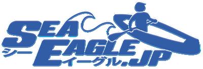 Sea Eagle Japan (English)